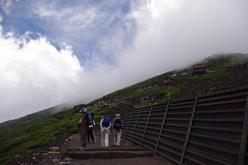 Mt Fuji Trail
